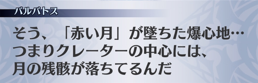 f:id:seisyuu:20200217192638j:plain