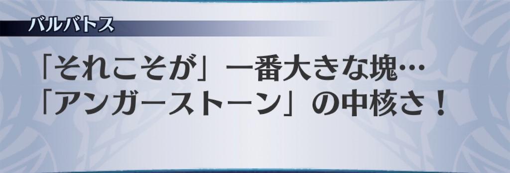 f:id:seisyuu:20200217192644j:plain
