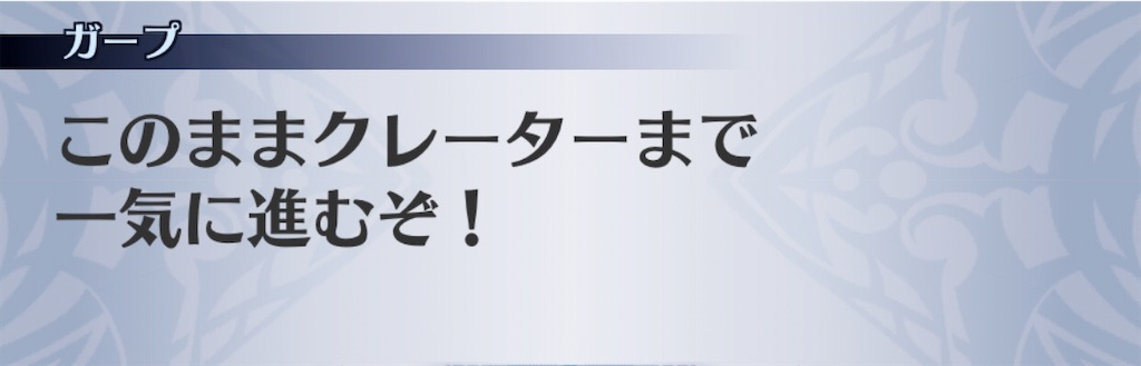 f:id:seisyuu:20200218194356j:plain