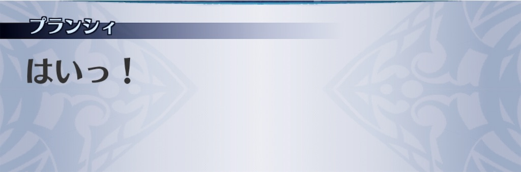 f:id:seisyuu:20200218194519j:plain