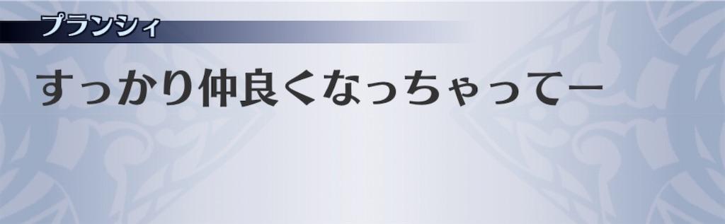 f:id:seisyuu:20200218194716j:plain