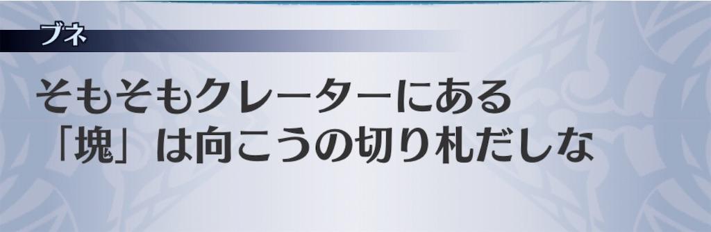 f:id:seisyuu:20200218194858j:plain