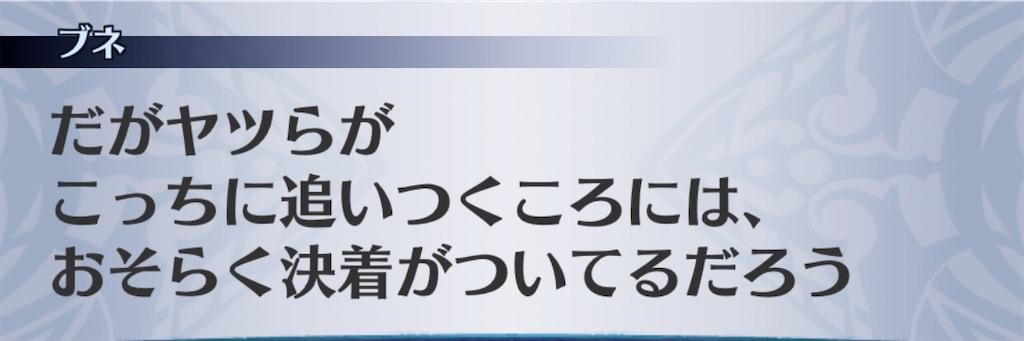 f:id:seisyuu:20200218194909j:plain