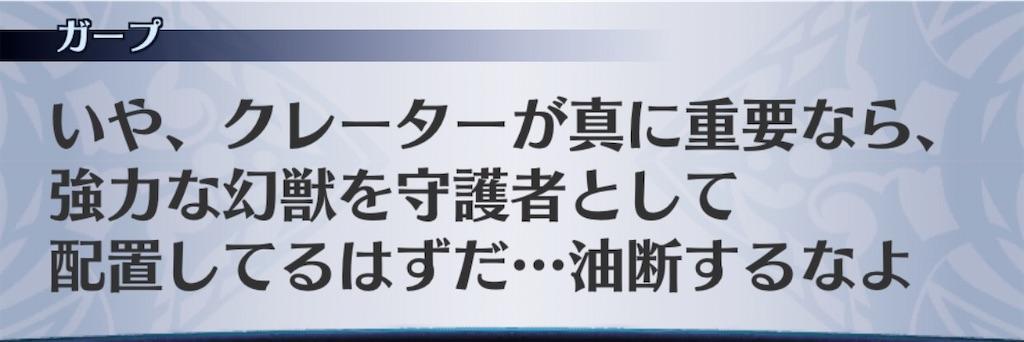 f:id:seisyuu:20200218195002j:plain