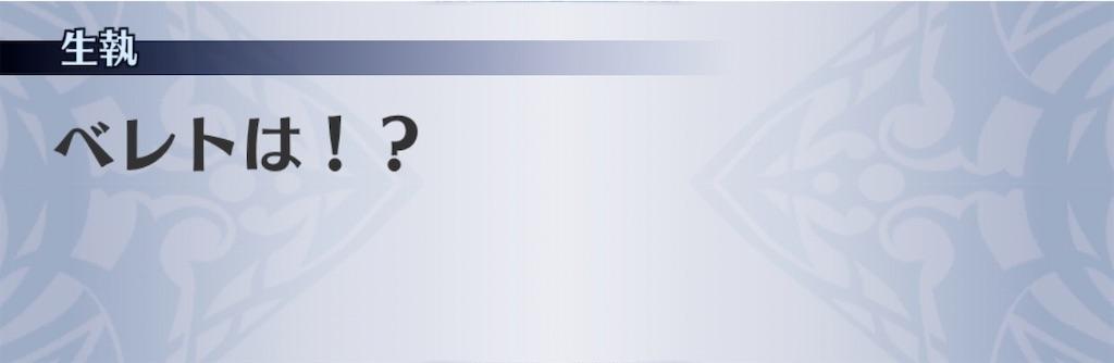 f:id:seisyuu:20200218205702j:plain