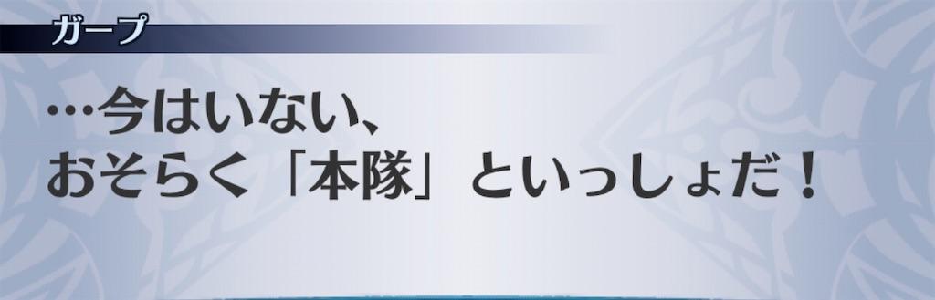 f:id:seisyuu:20200218205707j:plain