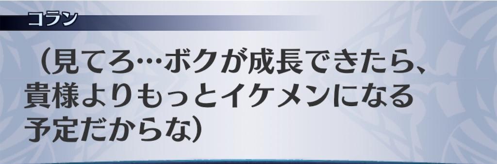 f:id:seisyuu:20200219190025j:plain