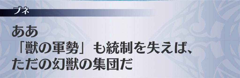 f:id:seisyuu:20200219190032j:plain