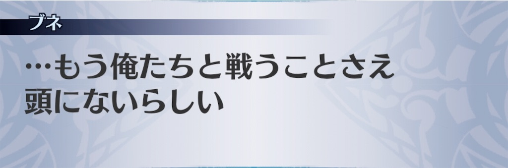 f:id:seisyuu:20200219190334j:plain