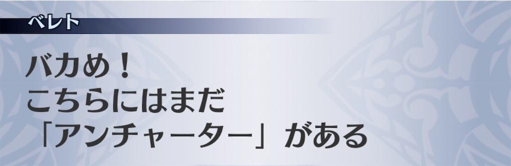 f:id:seisyuu:20200219190732j:plain