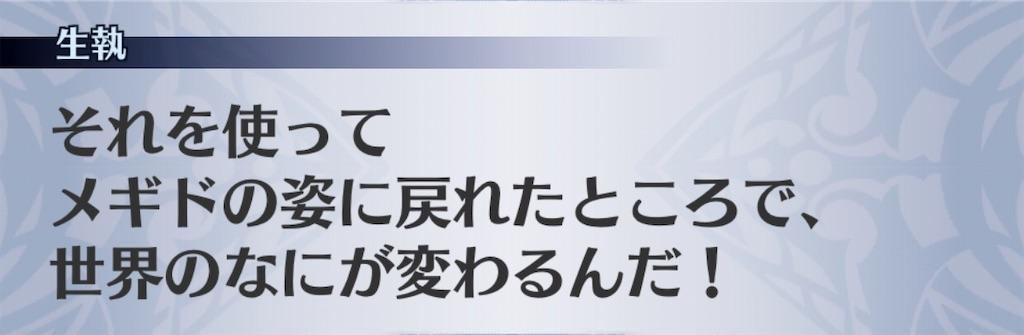 f:id:seisyuu:20200219190736j:plain