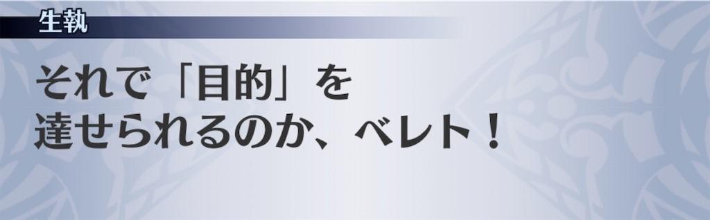 f:id:seisyuu:20200219191500j:plain