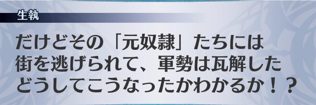 f:id:seisyuu:20200219191904j:plain