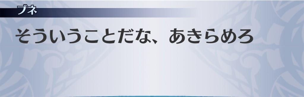 f:id:seisyuu:20200220191521j:plain