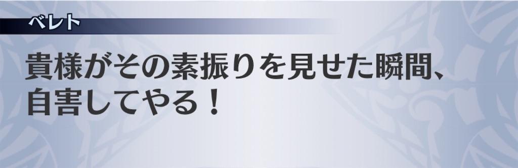 f:id:seisyuu:20200220192910j:plain