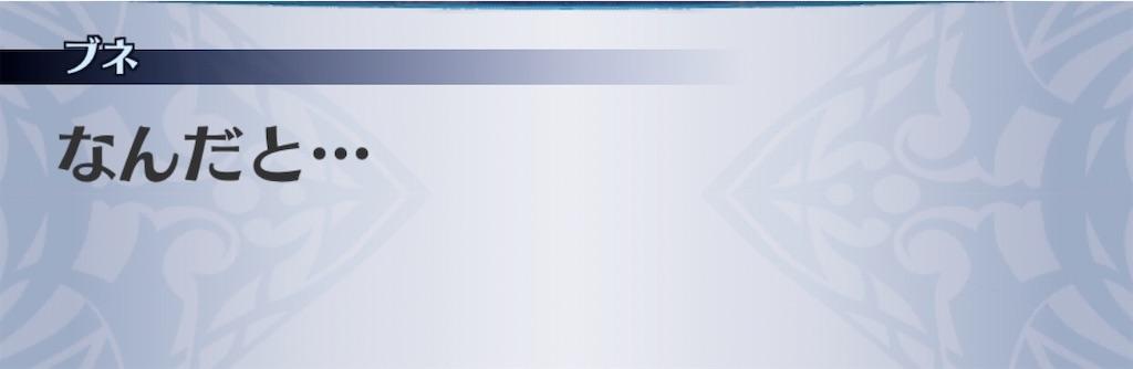 f:id:seisyuu:20200220193037j:plain