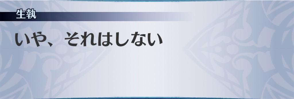 f:id:seisyuu:20200220193046j:plain