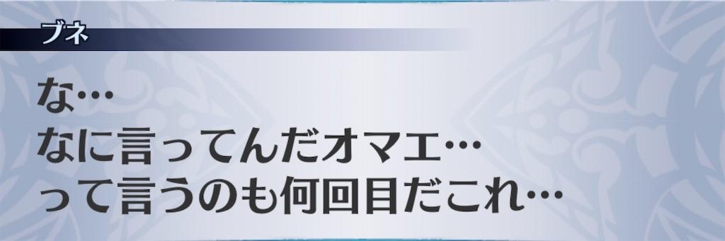 f:id:seisyuu:20200220193058j:plain