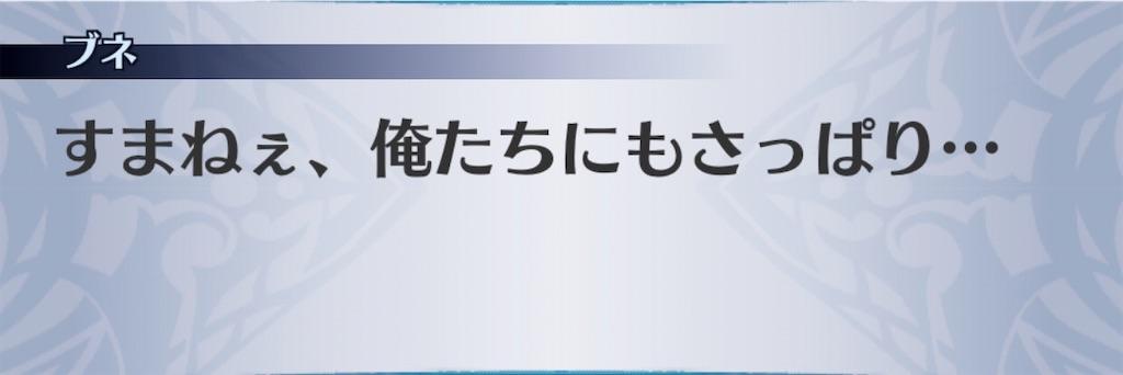 f:id:seisyuu:20200220203201j:plain