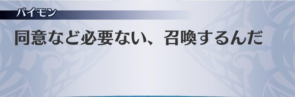 f:id:seisyuu:20200220203334j:plain