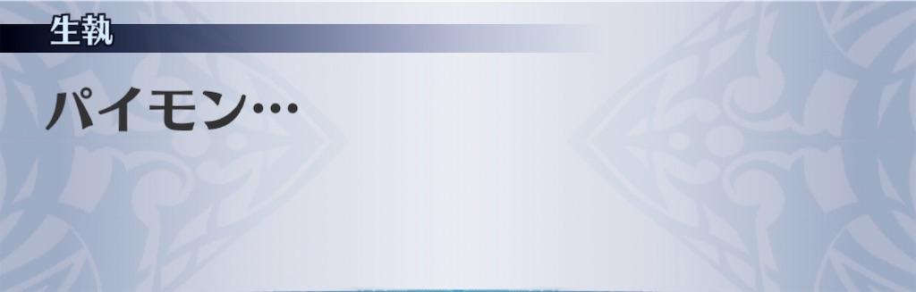 f:id:seisyuu:20200220203339j:plain