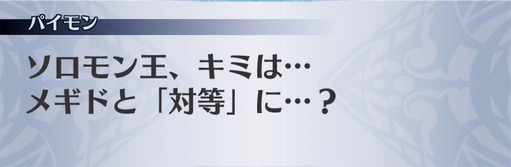 f:id:seisyuu:20200220203505j:plain