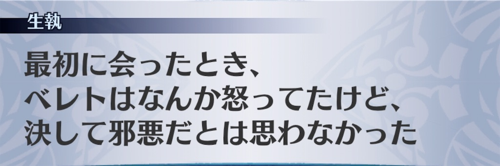 f:id:seisyuu:20200220203626j:plain