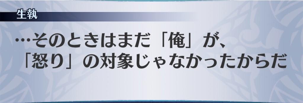 f:id:seisyuu:20200220203635j:plain