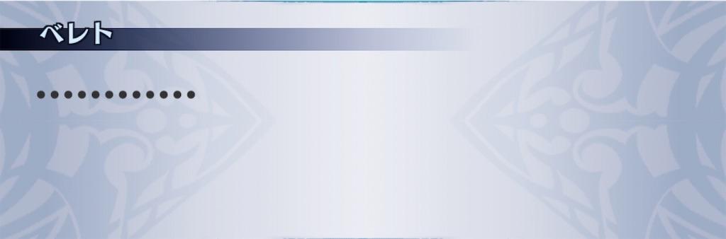 f:id:seisyuu:20200220203640j:plain