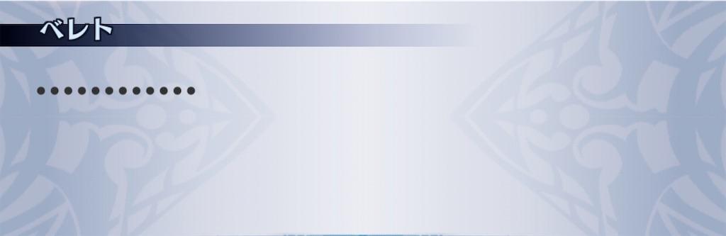f:id:seisyuu:20200220203820j:plain