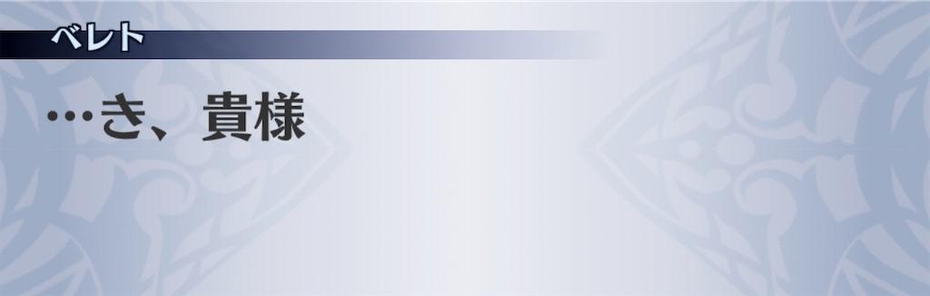 f:id:seisyuu:20200220203845j:plain