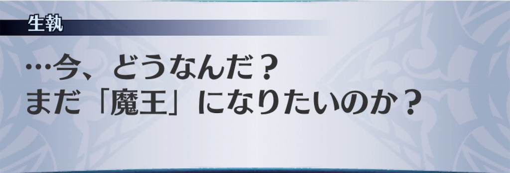 f:id:seisyuu:20200220204015j:plain