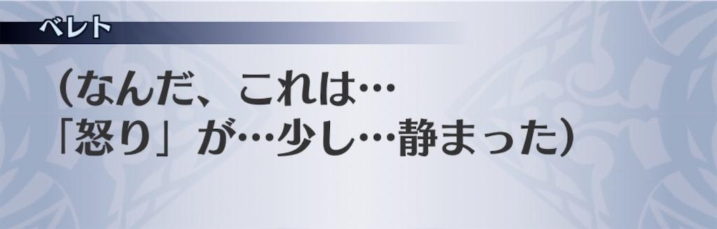 f:id:seisyuu:20200220204026j:plain