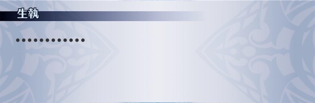 f:id:seisyuu:20200220204125j:plain