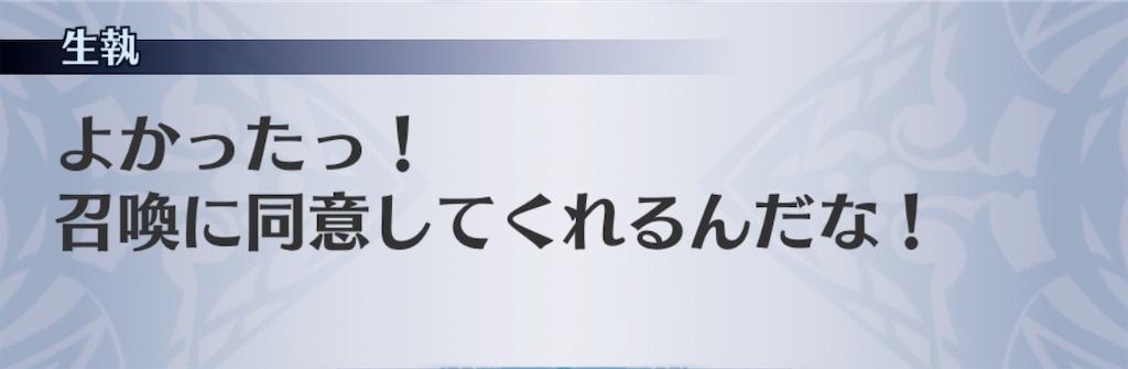f:id:seisyuu:20200220204134j:plain