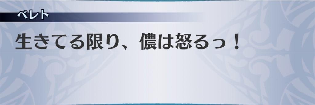 f:id:seisyuu:20200220204305j:plain