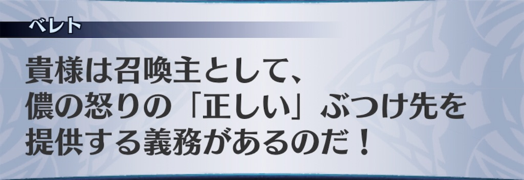 f:id:seisyuu:20200220204312j:plain
