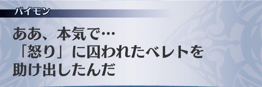 f:id:seisyuu:20200220204522j:plain