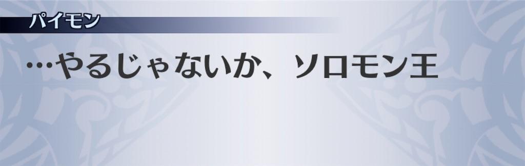 f:id:seisyuu:20200220204527j:plain