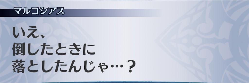 f:id:seisyuu:20200220204737j:plain