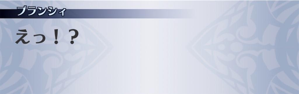 f:id:seisyuu:20200220205015j:plain