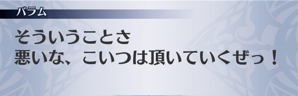 f:id:seisyuu:20200220205300j:plain
