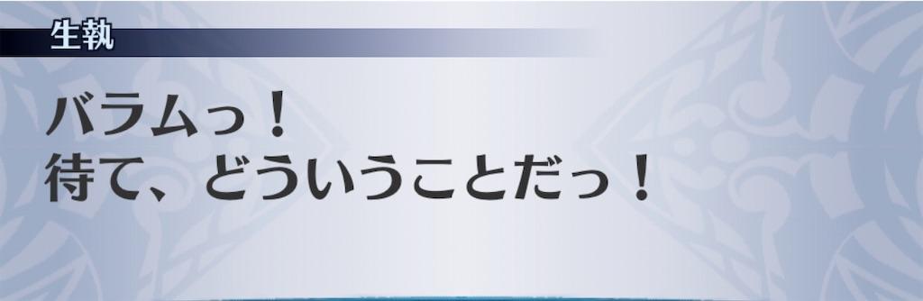 f:id:seisyuu:20200220205303j:plain