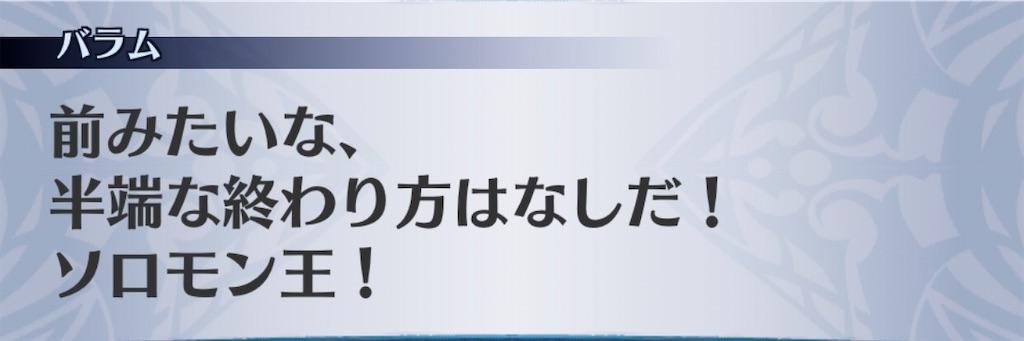 f:id:seisyuu:20200220205807j:plain