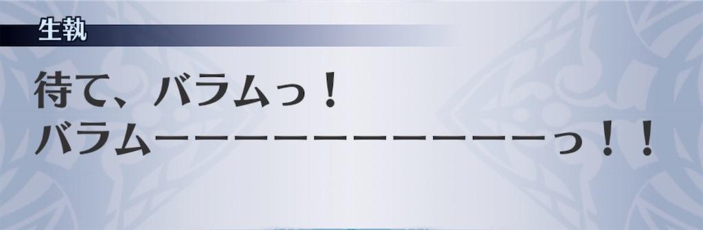 f:id:seisyuu:20200220205813j:plain