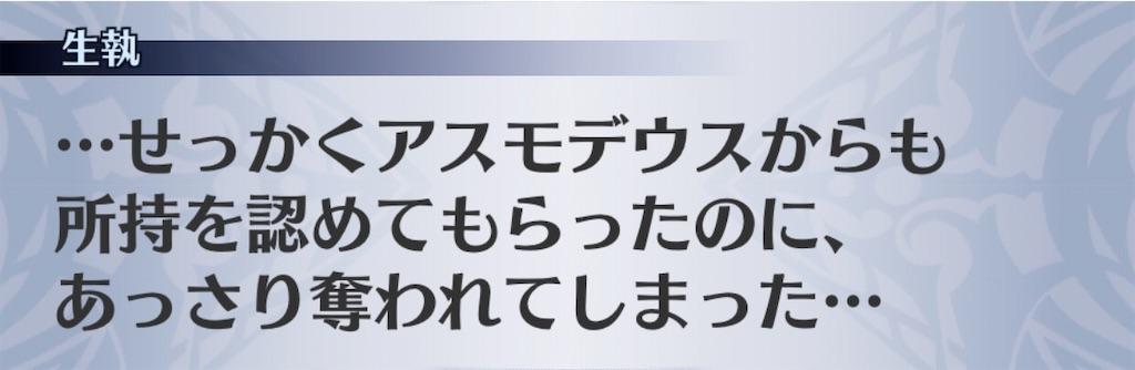 f:id:seisyuu:20200220205936j:plain