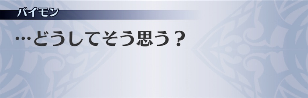 f:id:seisyuu:20200220210059j:plain