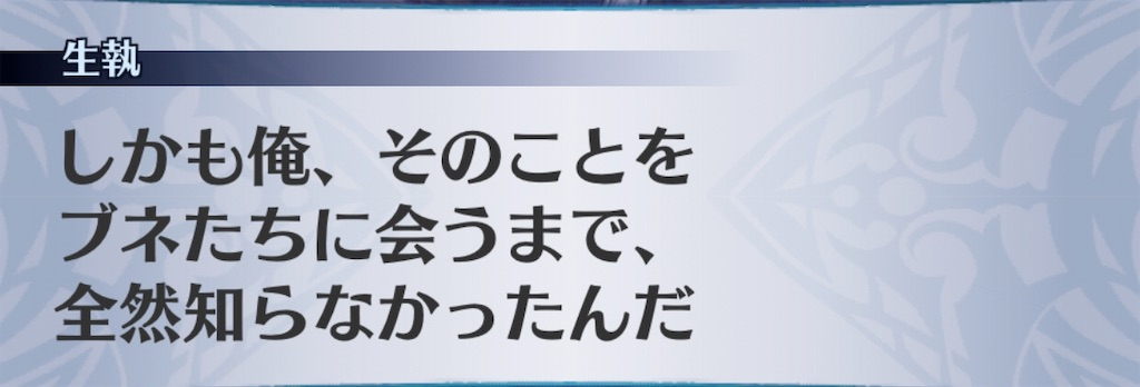 f:id:seisyuu:20200220210106j:plain