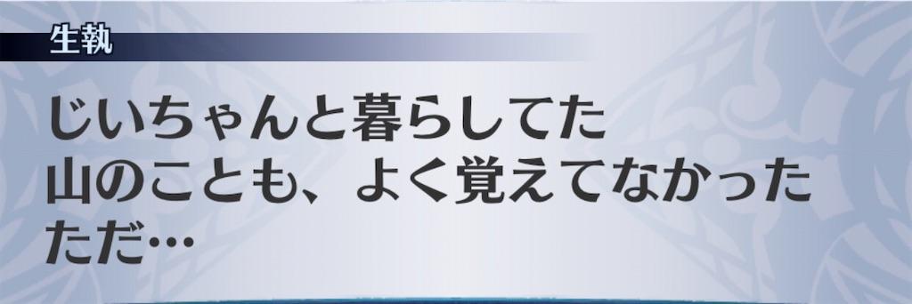 f:id:seisyuu:20200220210111j:plain