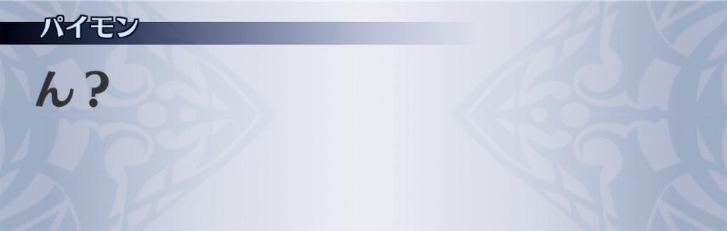f:id:seisyuu:20200220210145j:plain